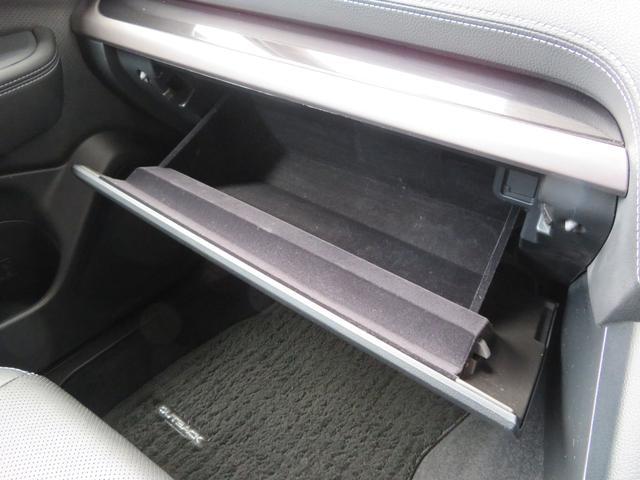 リミテッド ワンオーナー 黒革シート ダイアトーン8インチSDナビ フルセグTV フロント&サイド&バックカメラ パワーバックドア スバルリヤビーグルディテクション パワーシート シートヒーター(45枚目)