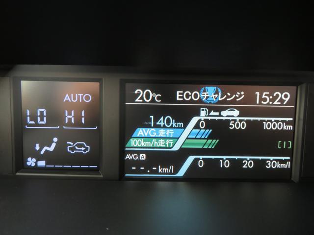 1.6GT-Sアイサイト SDナビ フルセグTV バックカメラ LEDアクセサリーライナー パワーシート スマートキー アイサイト ビルトインETC LEDヘッドライト 純正18インチアルミホイール ドアバイザー(33枚目)