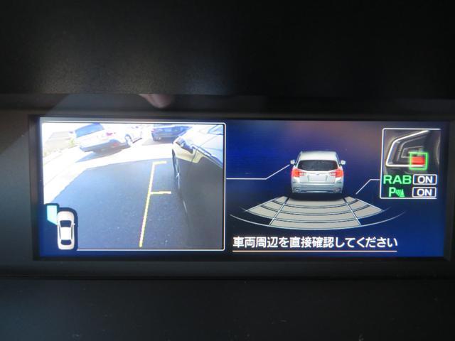 1.6i-Lアイサイト Sスタイル 60周年記念特別仕様車 SDナビ フルセグTV サイド&バックカメラ サイドスポイラー スマートキー スバルリヤビーグルディテクション リヤクリアランスソナー ETC ドアバイザー Bluetooth(26枚目)