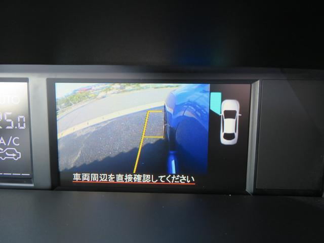 tS NBRチャレンジパッケージ 限定車 後期バンパー SDナビTV バック&サイドカメラ STIエアロ ドライカーボンリアスポイラー STI製BBS19インチアルミ STI製レカロバケットシート アドバンスドセイフティパッケージ(27枚目)