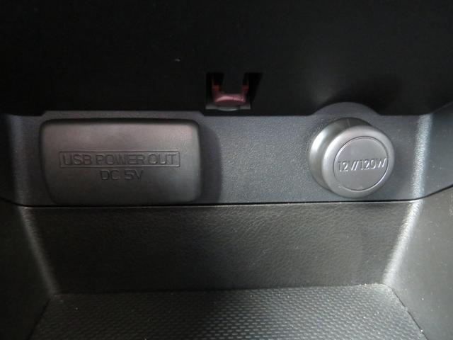 tS NBRチャレンジパッケージ 限定車 後期バンパー SDナビTV バック&サイドカメラ STIエアロ ドライカーボンリアスポイラー STI製BBS19インチアルミ STI製レカロバケットシート アドバンスドセイフティパッケージ(37枚目)