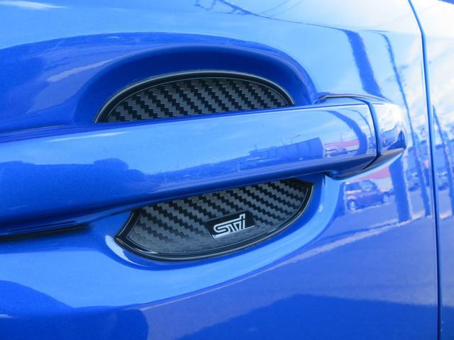 tS NBRチャレンジパッケージ 限定車 後期バンパー SDナビTV バック&サイドカメラ STIエアロ ドライカーボンリアスポイラー STI製BBS19インチアルミ STI製レカロバケットシート アドバンスドセイフティパッケージ(60枚目)