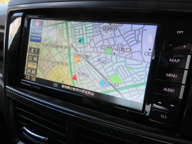 2.0GTアイサイト 新品SDナビ フルセグTV バックカメラ パノラミックガラスルーフ スマートキー アイサイト ターボ SIドライブ パワーシート ドアバイザー ETC 17インチアルミ Bluetooth Audio(26枚目)
