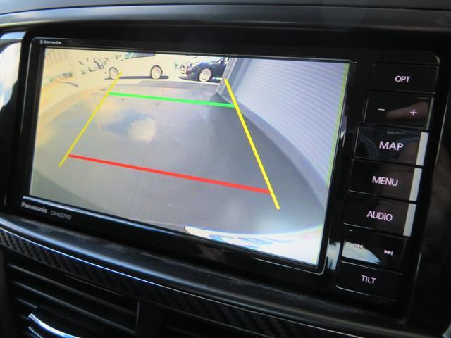 2.0GTアイサイト 新品SDナビ フルセグTV バックカメラ パノラミックガラスルーフ スマートキー アイサイト ターボ SIドライブ パワーシート ドアバイザー ETC 17インチアルミ Bluetooth Audio(28枚目)
