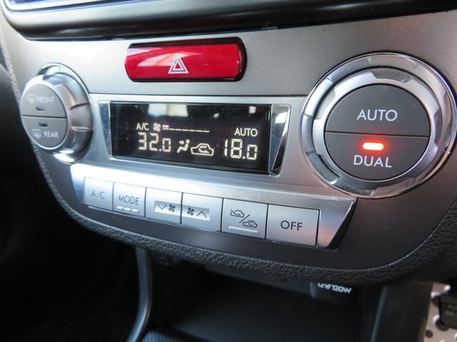 2.0GTアイサイト 新品SDナビ フルセグTV バックカメラ パノラミックガラスルーフ スマートキー アイサイト ターボ SIドライブ パワーシート ドアバイザー ETC 17インチアルミ Bluetooth Audio(34枚目)