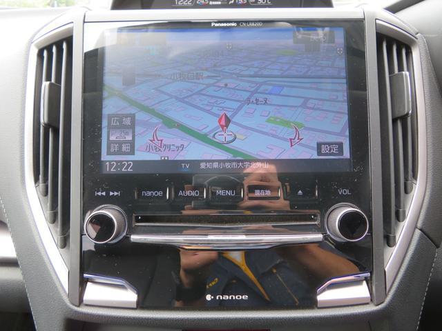 2.0i-Lアイサイト ブラックレザーシート 8インチSDナビ フルセグTV Bカメラ スマートキー パワーシート シートヒーター LEDアクセサリーライナー LEDヘッドライト ETC 純正17インチアルミ ドアバイザー(5枚目)