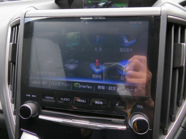 2.0i-Lアイサイト ブラックレザーシート 8インチSDナビ フルセグTV Bカメラ スマートキー パワーシート シートヒーター LEDアクセサリーライナー LEDヘッドライト ETC 純正17インチアルミ ドアバイザー(23枚目)