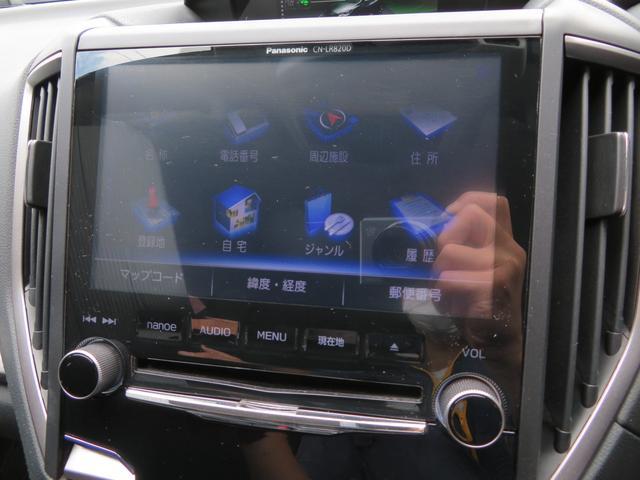 2.0i-Lアイサイト ブラックレザーシート 8インチSDナビ フルセグTV Bカメラ スマートキー パワーシート シートヒーター LEDアクセサリーライナー LEDヘッドライト ETC 純正17インチアルミ ドアバイザー(24枚目)