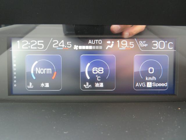 2.0i-Lアイサイト ブラックレザーシート 8インチSDナビ フルセグTV Bカメラ スマートキー パワーシート シートヒーター LEDアクセサリーライナー LEDヘッドライト ETC 純正17インチアルミ ドアバイザー(32枚目)