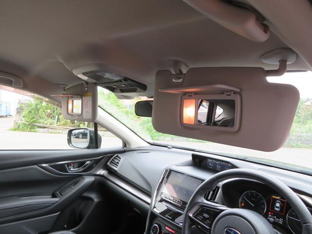 2.0i-Lアイサイト ブラックレザーシート 8インチSDナビ フルセグTV Bカメラ スマートキー パワーシート シートヒーター LEDアクセサリーライナー LEDヘッドライト ETC 純正17インチアルミ ドアバイザー(33枚目)