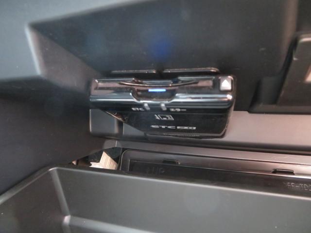 2.0i-Lアイサイト ブラックレザーシート 8インチSDナビ フルセグTV Bカメラ スマートキー パワーシート シートヒーター LEDアクセサリーライナー LEDヘッドライト ETC 純正17インチアルミ ドアバイザー(36枚目)