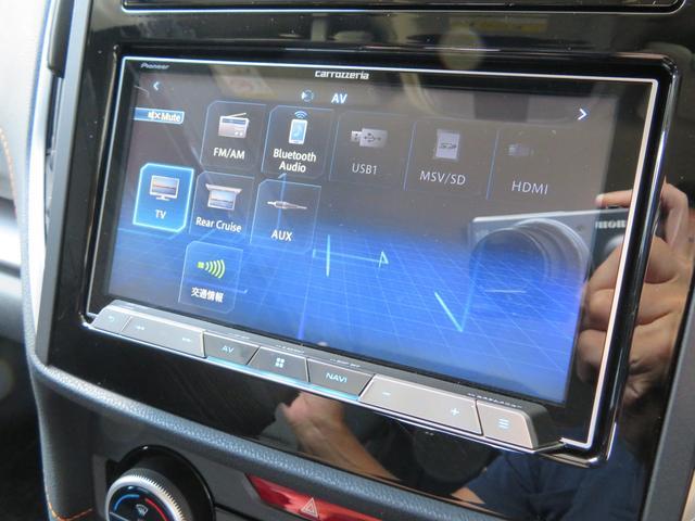 2.0i-S アイサイト ワンオーナー SDナビ フルセグTV Bカメラ ルーフレール F&Rコーナーセンサー スバルリヤビーグルディテクション パワーシート 革巻きステアリング スマートキー ETC 18インチアルミ(24枚目)