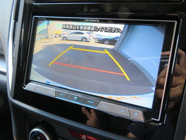 2.0i-S アイサイト ワンオーナー SDナビ フルセグTV Bカメラ ルーフレール F&Rコーナーセンサー スバルリヤビーグルディテクション パワーシート 革巻きステアリング スマートキー ETC 18インチアルミ(25枚目)
