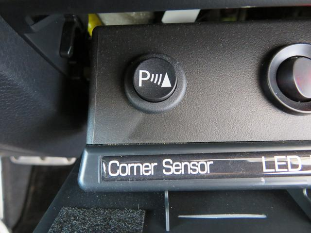 2.0i-S アイサイト ワンオーナー SDナビ フルセグTV Bカメラ ルーフレール F&Rコーナーセンサー スバルリヤビーグルディテクション パワーシート 革巻きステアリング スマートキー ETC 18インチアルミ(33枚目)