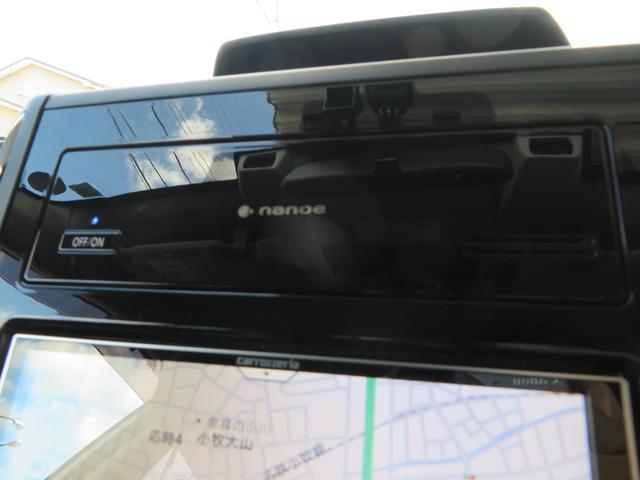 2.0i-S アイサイト ワンオーナー SDナビ フルセグTV Bカメラ ルーフレール F&Rコーナーセンサー スバルリヤビーグルディテクション パワーシート 革巻きステアリング スマートキー ETC 18インチアルミ(34枚目)
