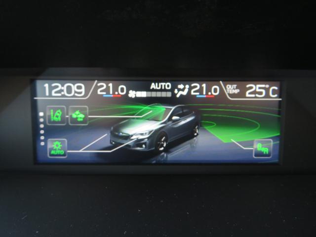 2.0i-S アイサイト ワンオーナー SDナビ フルセグTV Bカメラ ルーフレール F&Rコーナーセンサー スバルリヤビーグルディテクション パワーシート 革巻きステアリング スマートキー ETC 18インチアルミ(36枚目)