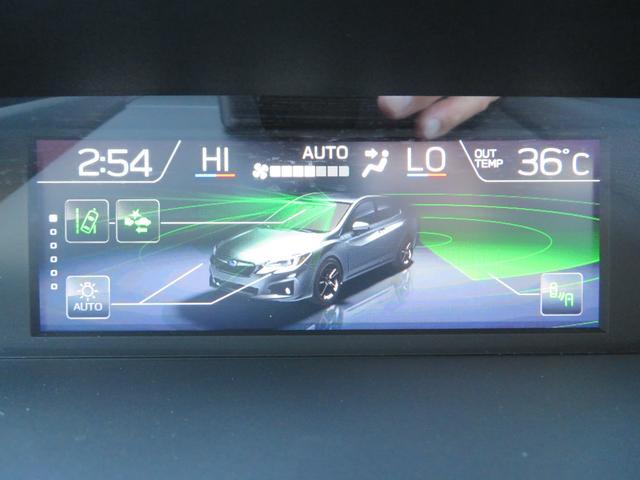 2.0i-S アイサイト ブラックレザーセレクション SDナビ フルセグTV Bカメラ ルーフレール スバルリヤビーグルディテクション シートヒーター パワーシート 革巻きステアリング スマートキー ETC 18インチアルミ(32枚目)