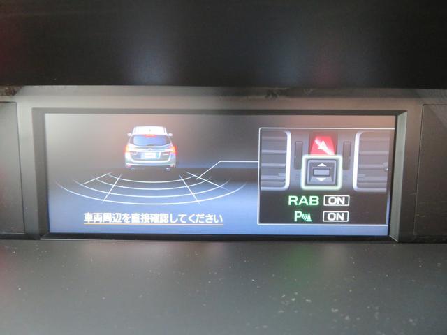 2.0GTアイサイト Vスポーツ 1オーナー 8インチSDナビ フルセグTV Bカメラ STIフロントリップ STI18インチアルミ Rコーナーセンサー スバルリヤビーグルディテクション ハイビームアシスト LEDアクセサリーライナー(30枚目)