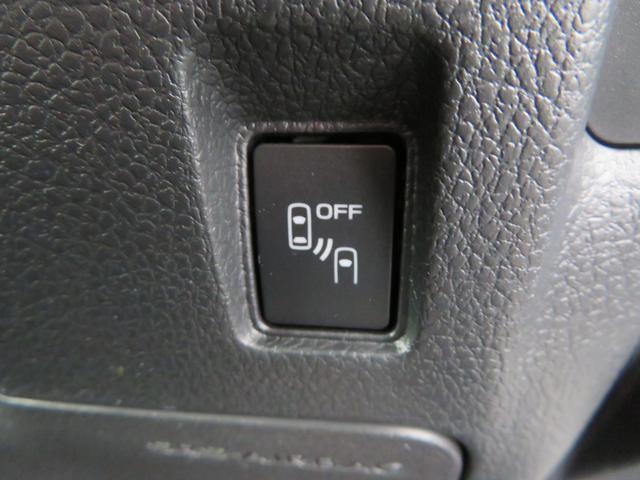 2.0GTアイサイト Vスポーツ 1オーナー 8インチSDナビ フルセグTV Bカメラ STIフロントリップ STI18インチアルミ Rコーナーセンサー スバルリヤビーグルディテクション ハイビームアシスト LEDアクセサリーライナー(32枚目)