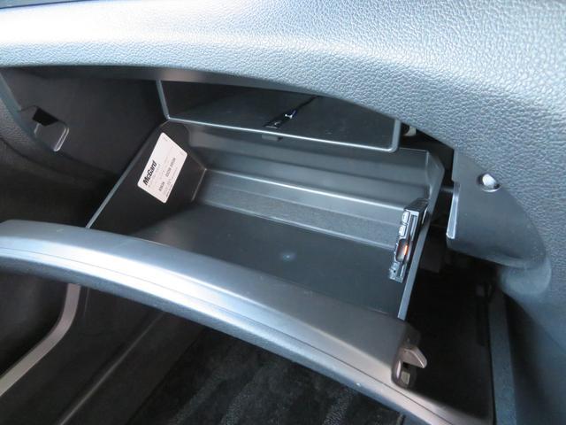 2.5iスペックB アイサイト HDDナビ フルセグTV バックカメラ スマートキー ビルシュタイン車高調 18インチアルミ STIフロントリップ ETC パワーシート SIドライブ アイドリングストップ ハーフレザーシート(37枚目)