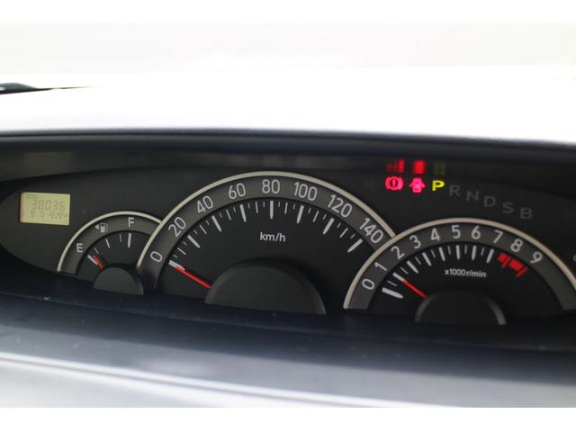 ダイハツ タント カスタムX ワンオーナー 地デジナビ 電動スライド 下取り車