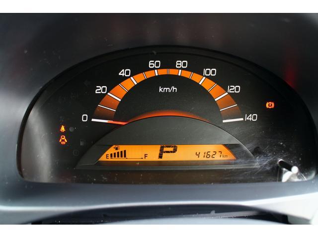 スズキ ワゴンR FX ワンオーナー 買取車 禁煙車