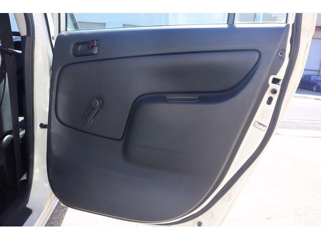 「トヨタ」「プロボックスバン」「ステーションワゴン」「愛知県」の中古車14