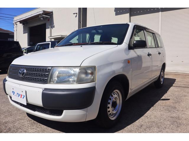 「トヨタ」「プロボックスバン」「ステーションワゴン」「愛知県」の中古車34