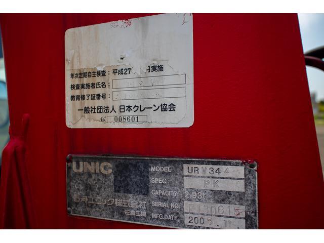 クレーン付き 積載車 極東フラトップ 開閉アオリ ラジコン 4段クレーン 差し違いアウトリガー ミラー型バックカメラ 6MT レッカー キャリアカー(79枚目)
