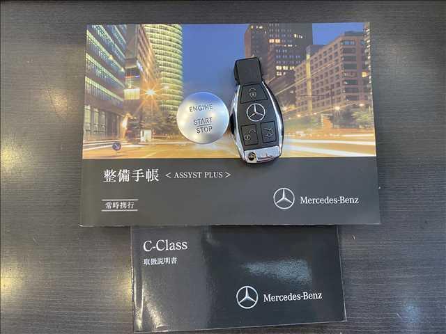 C200スポーツエディション(本革仕様) 左ハンドル限定車 サンルーフ 本革シート シートヒーター・メモリー レーダーセーフティPKG レーダークルーズ 純正HDDナビ フルセグ バックカメラ Bluetooth パワーバックドア LED(20枚目)