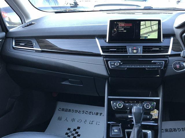 「BMW」「BMW」「ミニバン・ワンボックス」「愛知県」の中古車41