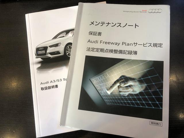 「アウディ」「アウディ A3」「コンパクトカー」「愛知県」の中古車40
