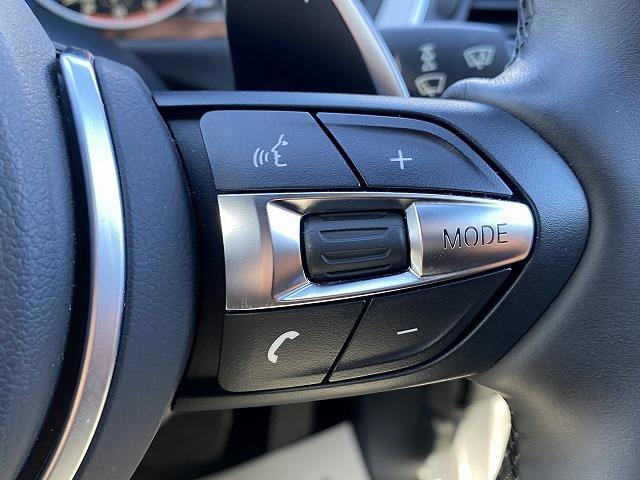 320dツーリング Mスポーツ 後期モデル アクティブクルーズコントロール インテリジェントセーフティ 純正HDDナビ バックカメラ シートメモリー パワーバックドア LEDヘッドライト ミラーインETC 純正アルミホイール(29枚目)