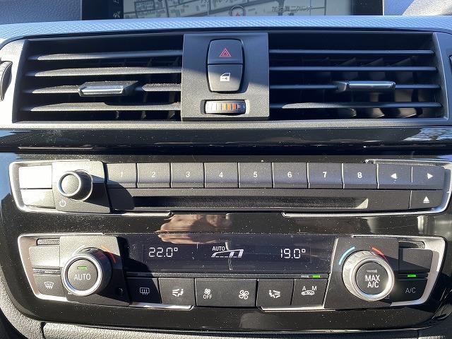 320dツーリング Mスポーツ 後期モデル アクティブクルーズコントロール インテリジェントセーフティ 純正HDDナビ バックカメラ シートメモリー パワーバックドア LEDヘッドライト ミラーインETC 純正アルミホイール(33枚目)