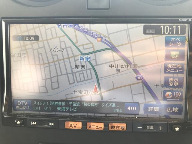「日産」「デュアリス」「SUV・クロカン」「愛知県」の中古車27