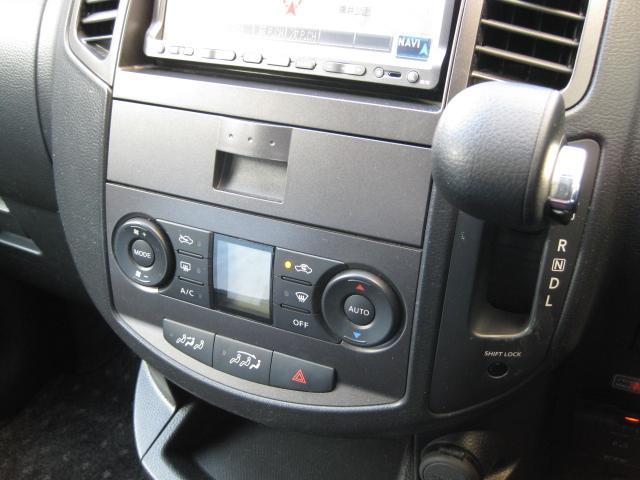 20S ワンセグ付HDDナビ 電動スライドドア(12枚目)