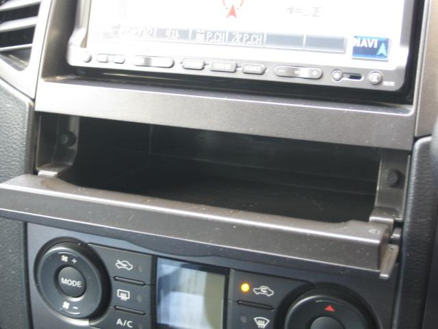 20S ワンセグ付HDDナビ 電動スライドドア(20枚目)