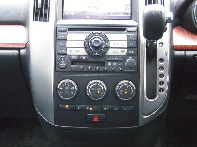日産 プレサージュ 250ハイウェイスターDVDナビ バックカメラ 電動スライド