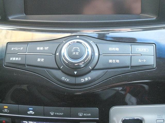 日産 エルグランド 250ハイウェイスターHDDナビTVアラウンドビューモニター