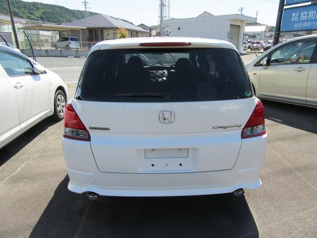 「ホンダ」「オデッセイ」「ミニバン・ワンボックス」「岐阜県」の中古車15