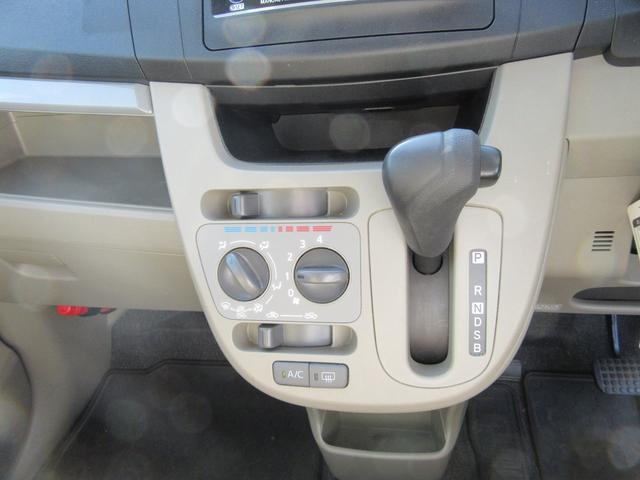 「ダイハツ」「ムーヴ」「コンパクトカー」「岐阜県」の中古車5