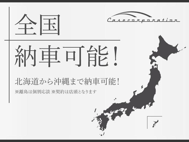 左H カーボンシグマ・エンジン・インテリア レザーPKG2(7枚目)