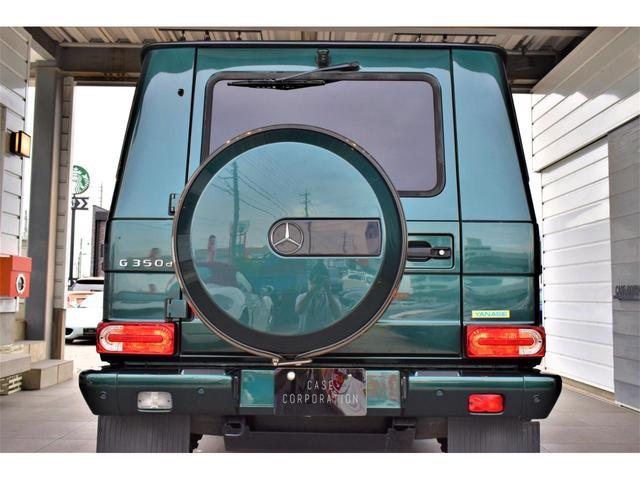 G350d 後期モデル グレーレザー ラグジュアリーPKG スライティングルーフ Apple car play対応 Harman&Kardon ディストロニックプラス F/Rシートヒーター ワンオーナー 禁煙車(12枚目)