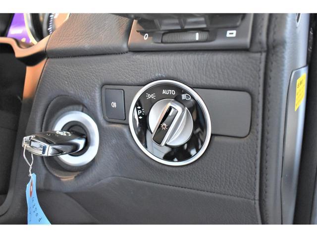 G350d 後期モデル グレーレザー ラグジュアリーPKG スライティングルーフ Apple car play対応 Harman&Kardon ディストロニックプラス F/Rシートヒーター ワンオーナー 禁煙車(38枚目)