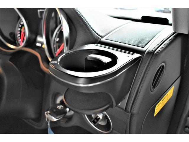 G350d 後期モデル グレーレザー ラグジュアリーPKG スライティングルーフ Apple car play対応 Harman&Kardon ディストロニックプラス F/Rシートヒーター ワンオーナー 禁煙車(39枚目)