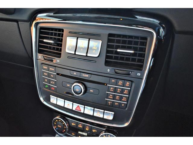 G350d 後期モデル グレーレザー ラグジュアリーPKG スライティングルーフ Apple car play対応 Harman&Kardon ディストロニックプラス F/Rシートヒーター ワンオーナー 禁煙車(41枚目)