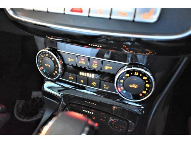 G350d 後期モデル グレーレザー ラグジュアリーPKG スライティングルーフ Apple car play対応 Harman&Kardon ディストロニックプラス F/Rシートヒーター ワンオーナー 禁煙車(42枚目)