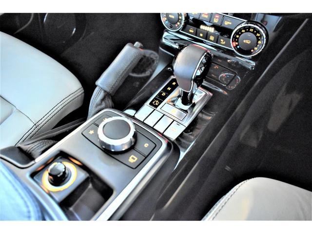 G350d 後期モデル グレーレザー ラグジュアリーPKG スライティングルーフ Apple car play対応 Harman&Kardon ディストロニックプラス F/Rシートヒーター ワンオーナー 禁煙車(43枚目)