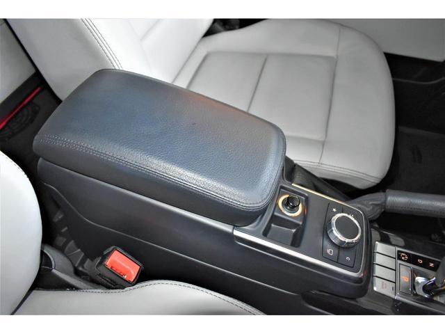 G350d 後期モデル グレーレザー ラグジュアリーPKG スライティングルーフ Apple car play対応 Harman&Kardon ディストロニックプラス F/Rシートヒーター ワンオーナー 禁煙車(46枚目)