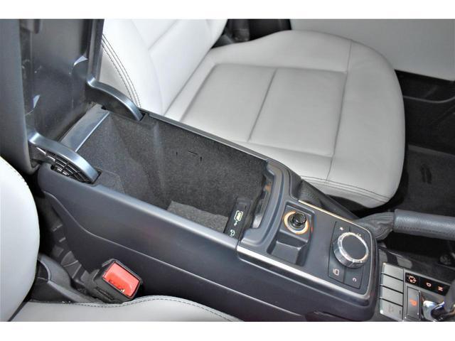 G350d 後期モデル グレーレザー ラグジュアリーPKG スライティングルーフ Apple car play対応 Harman&Kardon ディストロニックプラス F/Rシートヒーター ワンオーナー 禁煙車(47枚目)